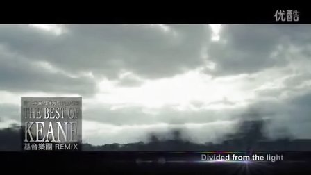 Keane基音乐队【The Best of Keane 十年精选+新歌】120秒短版