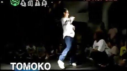 Tomoko VS Niki