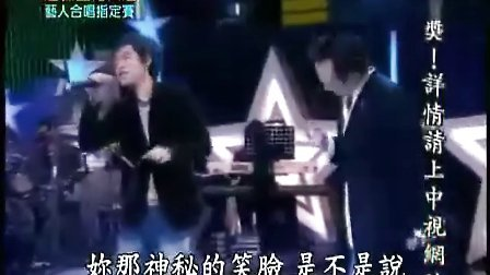 超级星光大道 林宥嘉 黄大炜合唱《你把我灌醉》