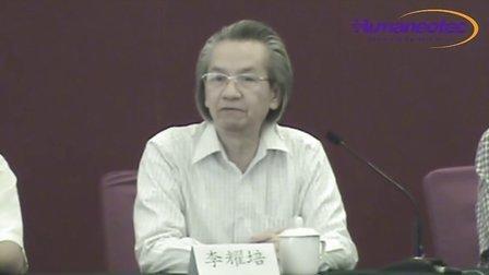 2013深圳市康复医学学术年会开幕式