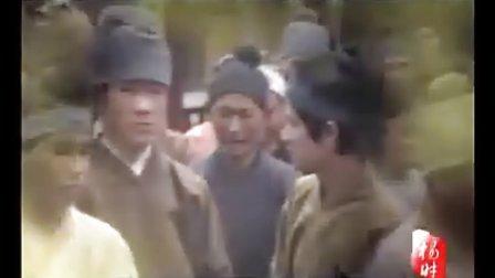 30集历史短剧-《杨时》第17-劝阻出游