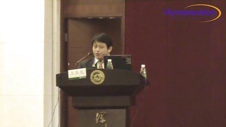 2013深圳市康复医学学术年会学术报告