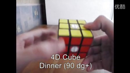 4D-Time Cube (all set)