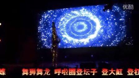 北京力量组合  北京杂技力量组合表演  北京杂技二人力量组合  北京杂技力量组合演唱