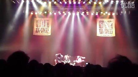 GRIM REAPERBIG BANG!! Osaka 2010