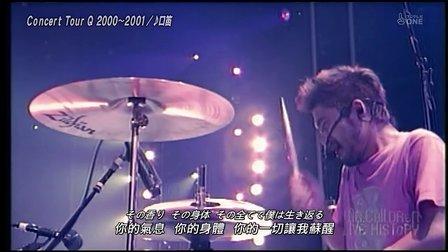 [球菌字幕社]20091223 Mr.Childrenライブヒストリー