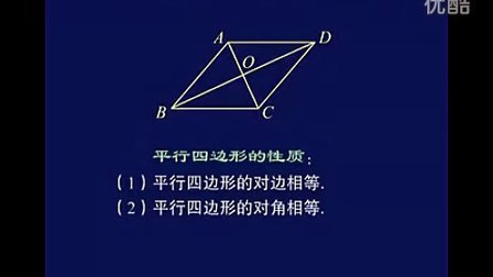人教新课标版 初二数学上13