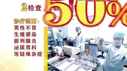 襄樊市四医院