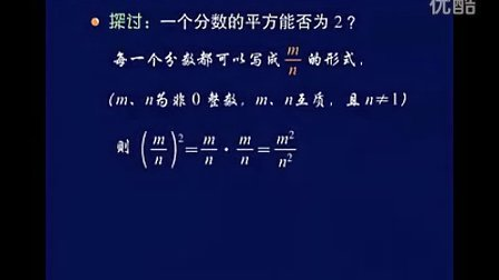 人教新课标版-初二数学上1