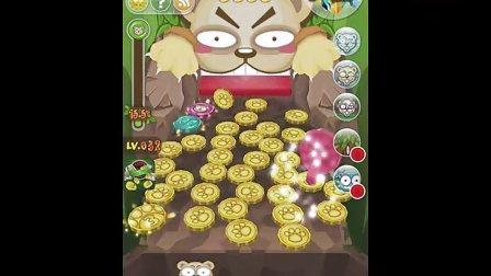 004[游戏] coin push 小熊推金币