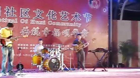苏州乐队  外籍乐队 Dash Band - Little Wing