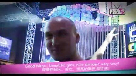 兰桂坊成都爱夏派对,HED KANDI倾情登场!