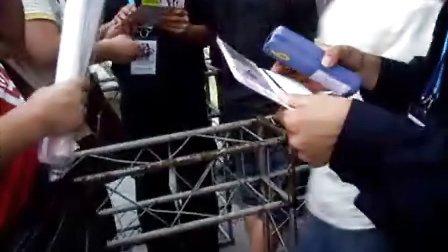 使用RFID防伪门票的检票过程