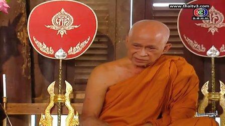 赤金 Thong Nuea Kao 泰语无字Ep.11