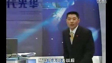 邵德春 酒店职业经理人管理实务10