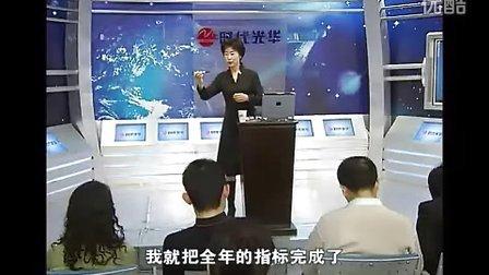 姜玲 酒店经理管理职责与领导艺术2