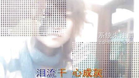 袁秀娟MTV