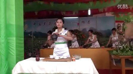 有机茶(宝坛香茶)茶会议,茶艺表演3
