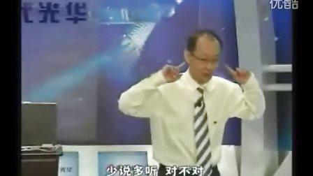 杨滨 性格塑造 解码性格 破译沟通7