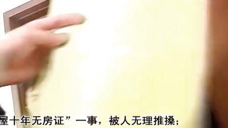 《佛山电视台》小强热线:2011记者采访遇阻专辑