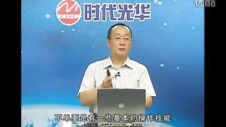葛贵堂 餐饮酒店人力资源管理教程8