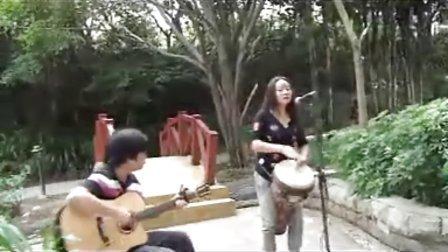 《爱你在心口难开》非洲鼓付雅祯 吉他阿涛