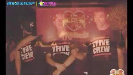 T-FIVE街舞秀