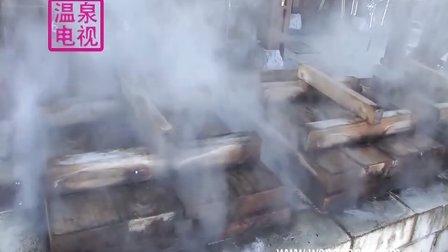 【大分温泉电视】第六回  铁轮地狱蒸工房