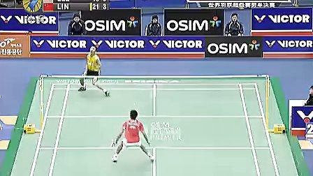 2011年韩国超级赛 男单决赛 林丹vs李宗伟