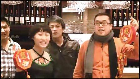 北京竞园创意园区金龙年贺岁曲-《竞园欢迎你》