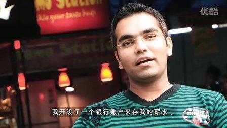 金融普惠 - 印度孟买