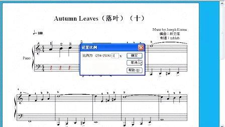 Overture4.0视频教程1-3比例工具和手形工具