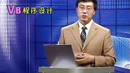 VB程序设计22讲刘世峰 16