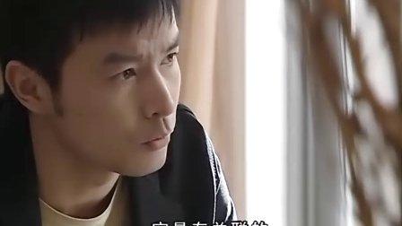 《爱情占线》剪辑版part11