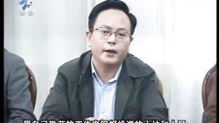 李恒就任松滋市委副书记
