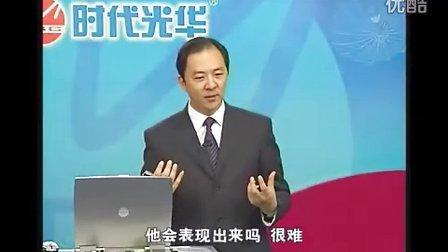 匡家庆-餐饮饭店发展走势与经营策略3