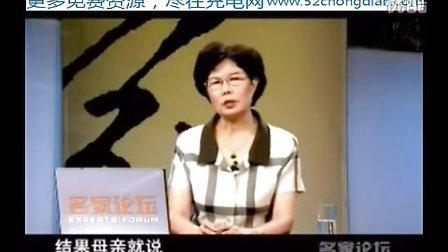 李玲瑶 智慧女性的六项修炼14