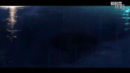 【茗记MV】初织恋