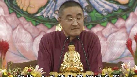 学习传统文化 改造自身命运 《新加坡弘法大会》(主讲人:胡小林董事长) 01