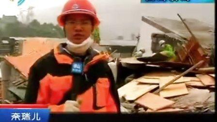 佛山电视台《小强热线》:记者节