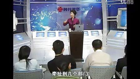 姜玲 酒店经理管理职责与领导艺术8