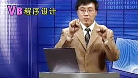 VB程序设计22讲刘世峰 19
