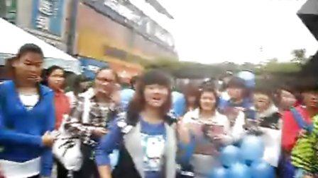 2011-11-06 ELF 长沙站