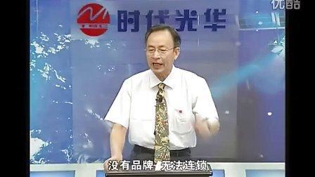 秦骏伦-餐饮酒店如何创新经营1