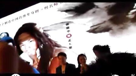 霍建华参加四川电视节之刑名师爷发布会现场
