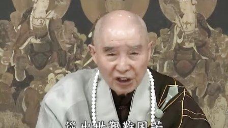 忏悔——后不再造是真忏悔 03