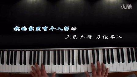 桔梗钢琴演奏--《爸爸去哪儿》♬ ♪ ♩ 林志颖