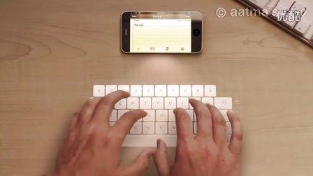 传说中的iphone5功能演示