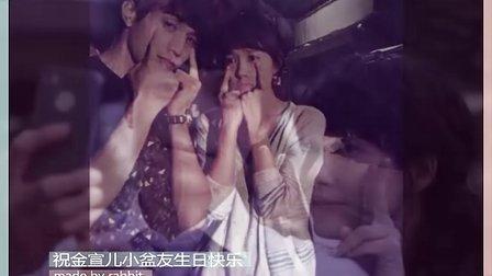 宣旭MV-三寸日光