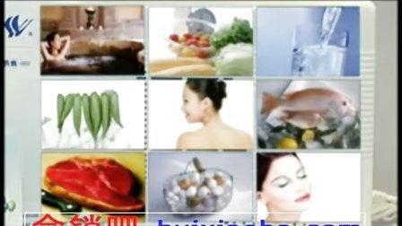 北京长寿集团宣传短片 保健品公司 会销网